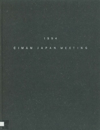 1994 CIMAM Japan Meeting