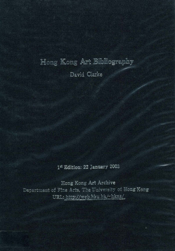 Hong Kong Art Bibliography