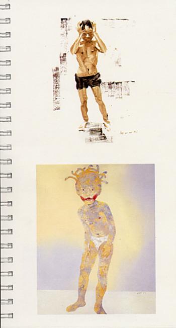 Guo Jin / Guo Wei : New Works