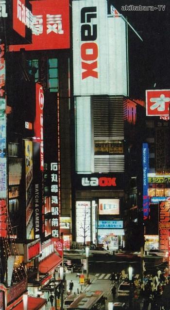 Akihabara TV