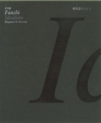 Zeng Fanzhi: Idealism