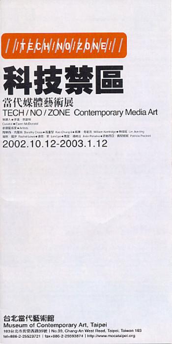 TECH / NO / ZONE Contemporary Media Art