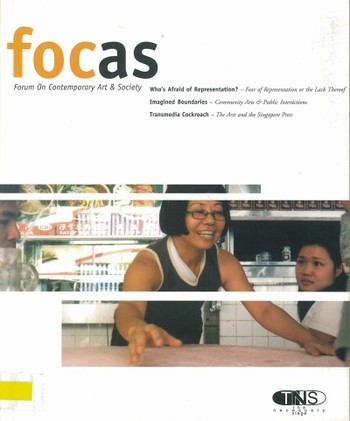 focas: Forum on contemporary art & society (All holdings in AAA)