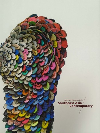 Helu-Trans Collectors Series: Southeast Asia/Contemporary