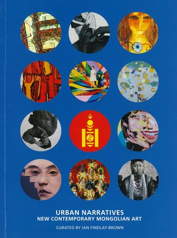 Urban Narratives: New Contemporary Mongolian Art