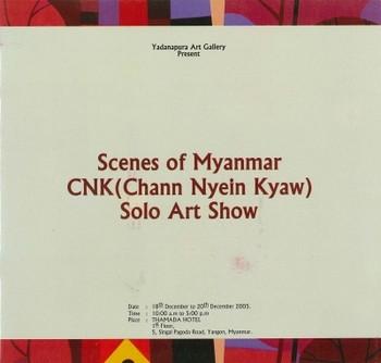 Scenes of Myanmar: CNK (Chann Nyein Kyaw) Solo Art Show
