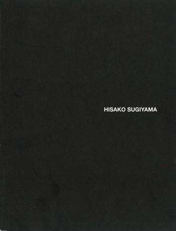 Hisako Sugiyama