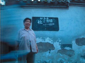 Qiu Zhijie: Social Portraits
