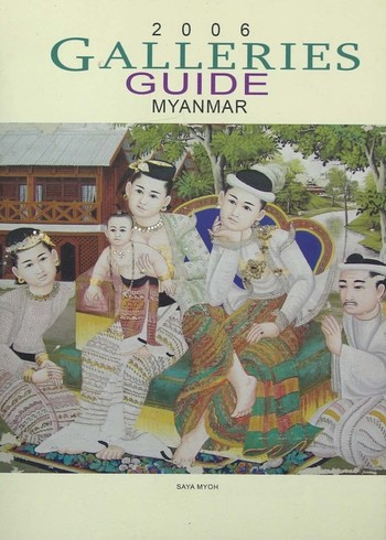 2006 Galleries Guide Myanmar