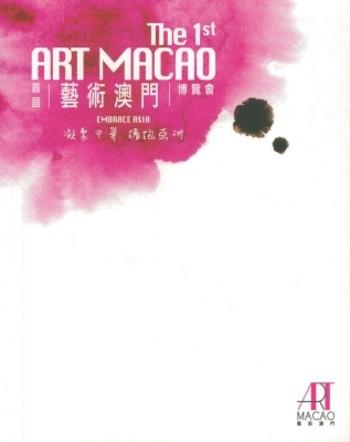 2013 Art Macao Expo: Contemporary Art Fair