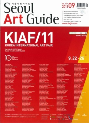 Seoul Art Guide (All holdings in AAA)