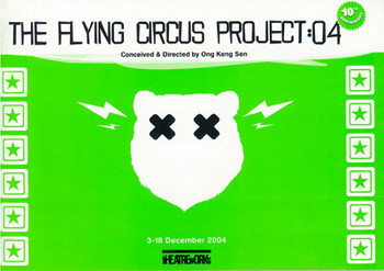 The Flying Circus Project: 04