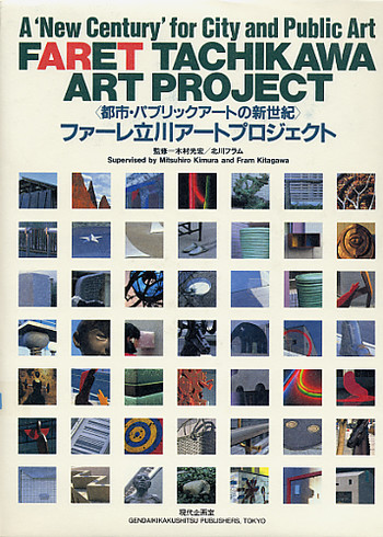 A 'New Century' for City and Public Art: Faret Tachikawa Art Project