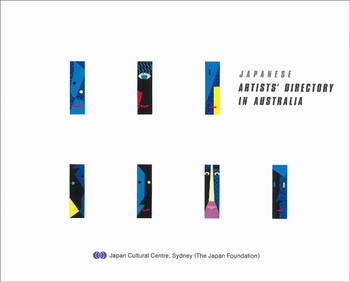 Japanese Artists' Directory in Australia