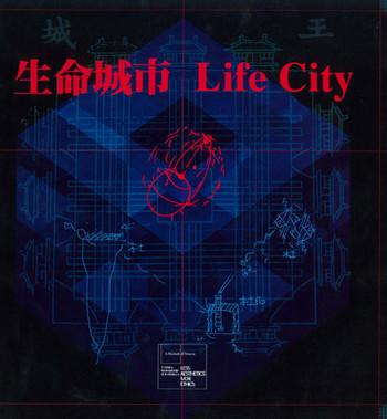 Life City