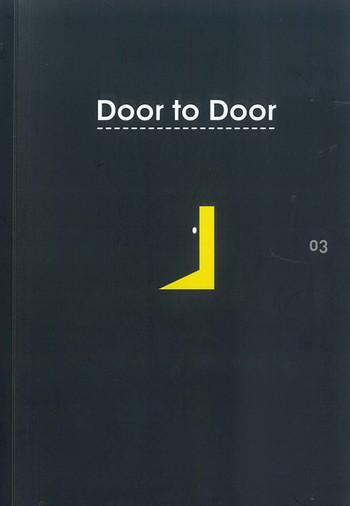 Door to Door 3