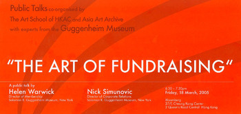 The Art of Fundraising: A Public Talk by Helen Warwick and Nick Simunovic