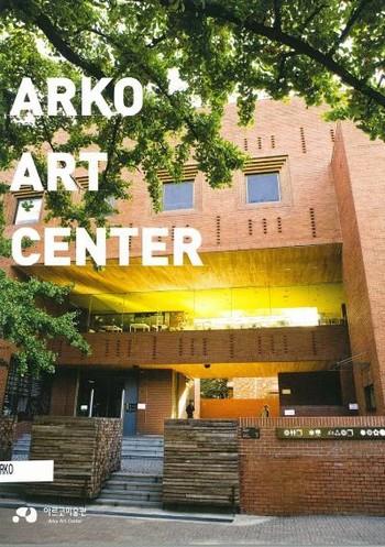 Arko Art Center