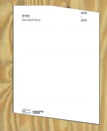 Han Seok Hyun: 2010-2015