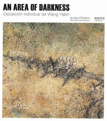 An Area of Darkness: Wang Yabin's Solo Exhibition