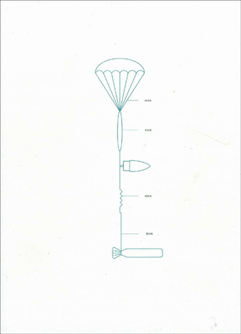 Airplanes and Parachutes: A Jonathan Napack Anthology