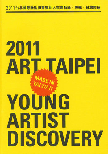 2011 Art Taipei Made in Taiwan: Young Artist Discovery