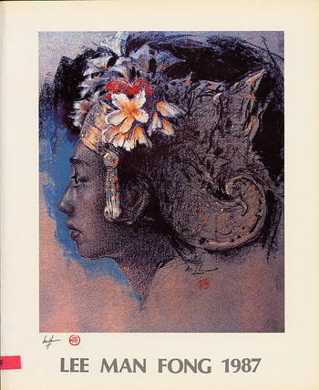 LEE MAN FONG 1987