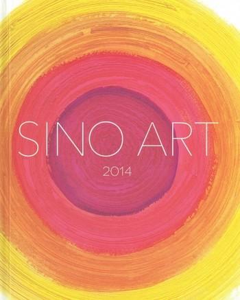 Sino Art 2014