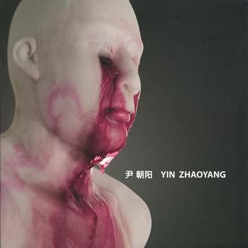 Yin Zhaoyang: Proliferation