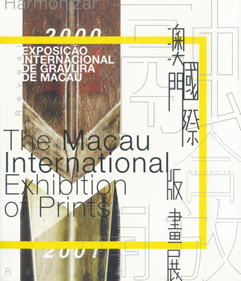 Revealed: Harmonize — The Macau International Exhibition of Prints