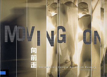 Moving On: Contemporary Chinese Art at NUS Museums