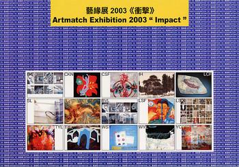 Artmatch Exhibition 2003 'Impact'