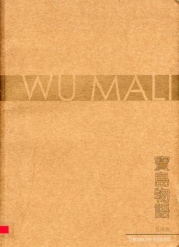Wu Mali: Treasure Island