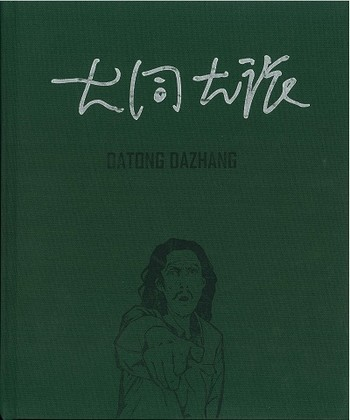 Datong Dazhang