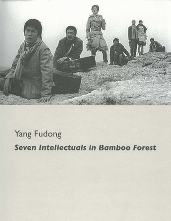 Yang Fudong: Seven Intellectuals in Bamboo Forest