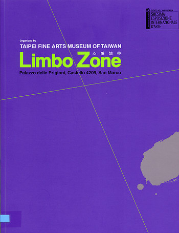 Limbo Zone (Taiwanese Pavilion, the 50th Biennale di Venezia)