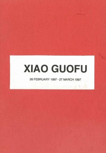 Xiao Guofu