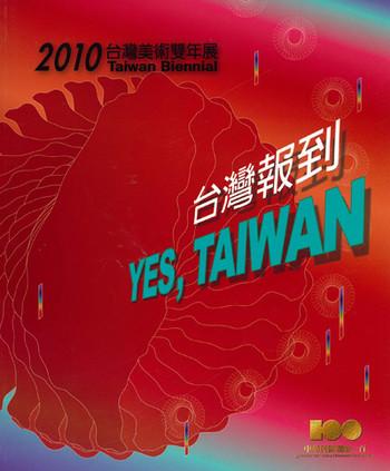 Yes, Taiwan: 2010 Taiwan Biennial