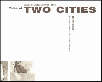 Tales of Two Cities: Works by Victor Lai 1986-2004