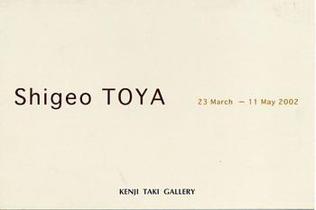 (New Works by Shigeo Toya)