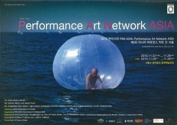 The 3rd Performance Art Network ASIA