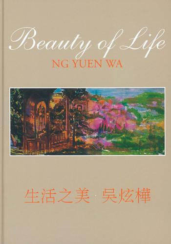 Beauty of Life: Ng Yuen Wa