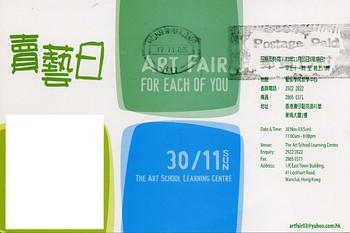 Art Fair 03