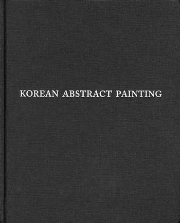 Korean Abstract Painting