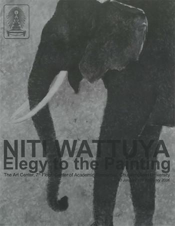 Niti Wattuya: Elegy to the Painting