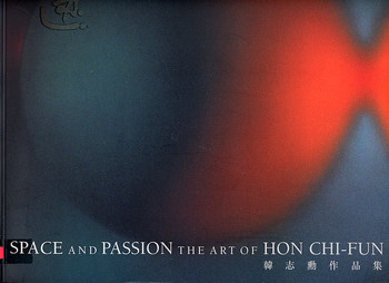Space and Passion: The Art of Hon Chi-fun
