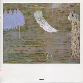 Milenko Prvacki: Trophy Paintings, Solo Exhibition 2004