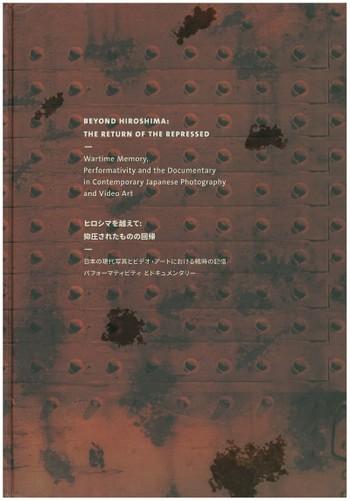 Beyond Hiroshima: The Return of the Repressed