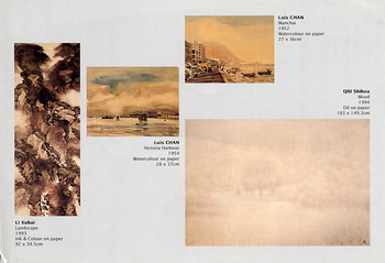 Three Visions of Chinese Landscapes