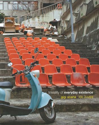 Gigi Scaria: Triviality of Everyday Existence